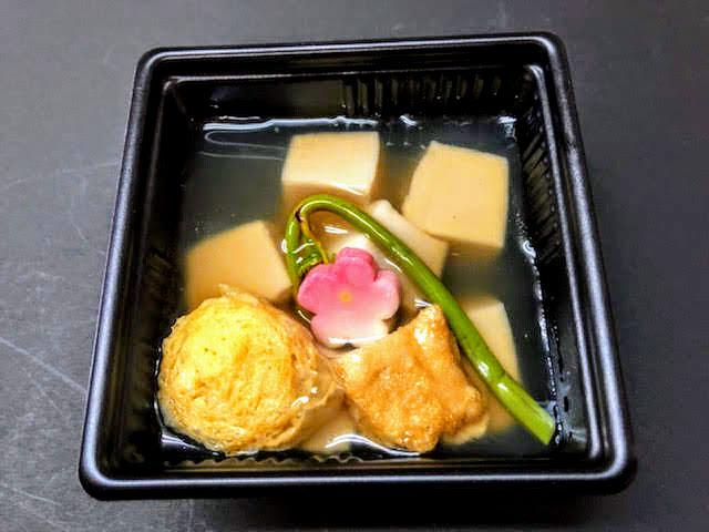 1胡麻豆腐葛あんかけ-(泉仙)